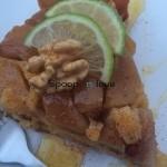 Η δική μου μηλόπιτα…..