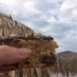 Summer banana -choco cake